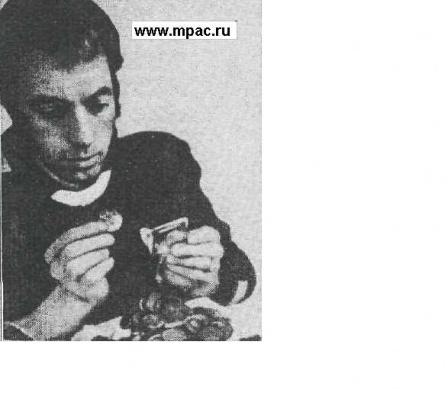 Роберт Стенюи
